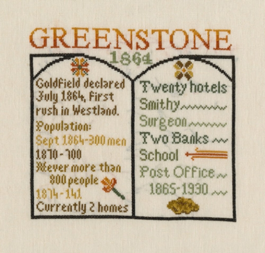 http://www.thenotownproject.org/files/gimgs/th-33_Greenstone Sampler, 2014.jpg