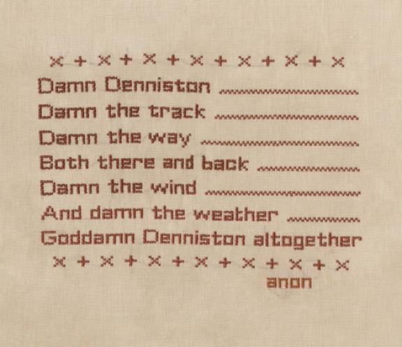 http://www.thenotownproject.org/files/gimgs/th-33_Damn Denniston Sampler, 2013.jpg